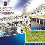 chris_cappell_college_indiainizio_anno_accademico_201720184